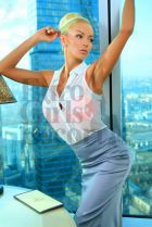 Cyprus (Limassol) indian escort Karoline, weight 56 kg, 172 cm tall
